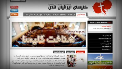 Photo of سال تازه و  وبسایت تازه – فروردین ۱۳۸۹