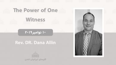 Photo of The Power of One Witness